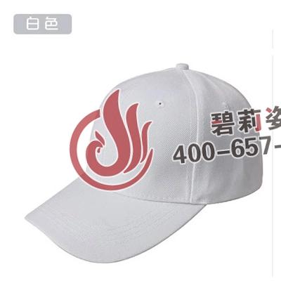 帽子制作厂家定制